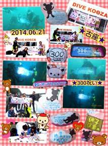 20140621-2.jpg