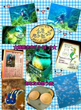 S-LINEcamera_share_2014-10-10-.jpg
